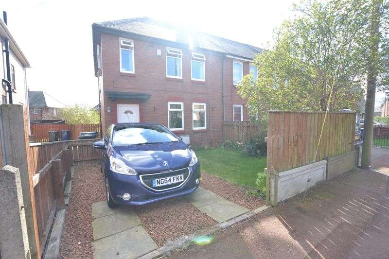 3 Bedrooms Terraced House for sale in Holystone Crescent, Newcastle Upon Tyne