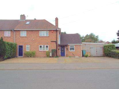 4 Bedrooms Semi Detached House for sale in Hellesdon, Norwich, Norfolk