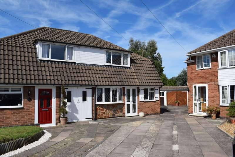 3 Bedrooms Semi Detached House for sale in Quinton Close, Solihull