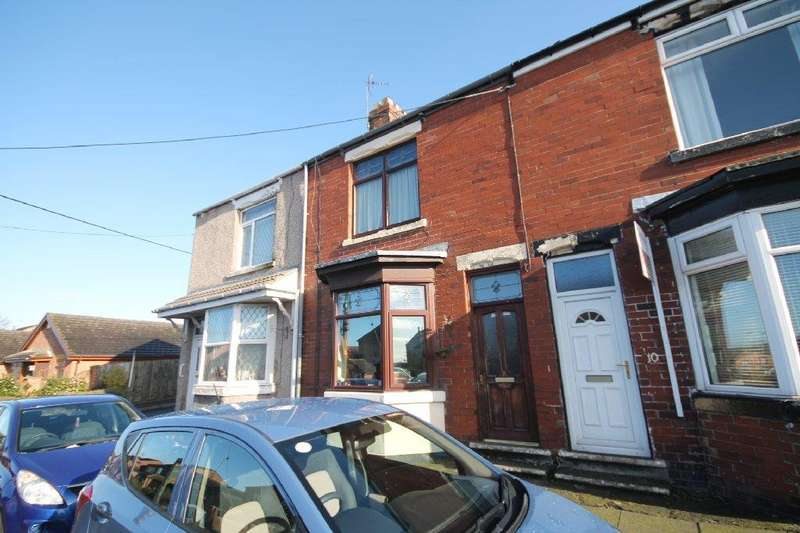 2 Bedrooms Terraced House for sale in West View Newfield, Bishop Auckland