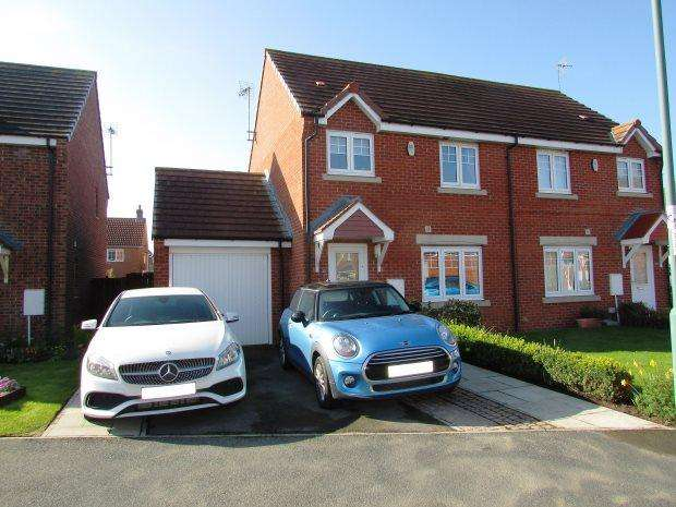 3 Bedrooms Semi Detached House for sale in BEADNELL DRIVE, EAST SHORE VILLAGE, SEAHAM DISTRICT