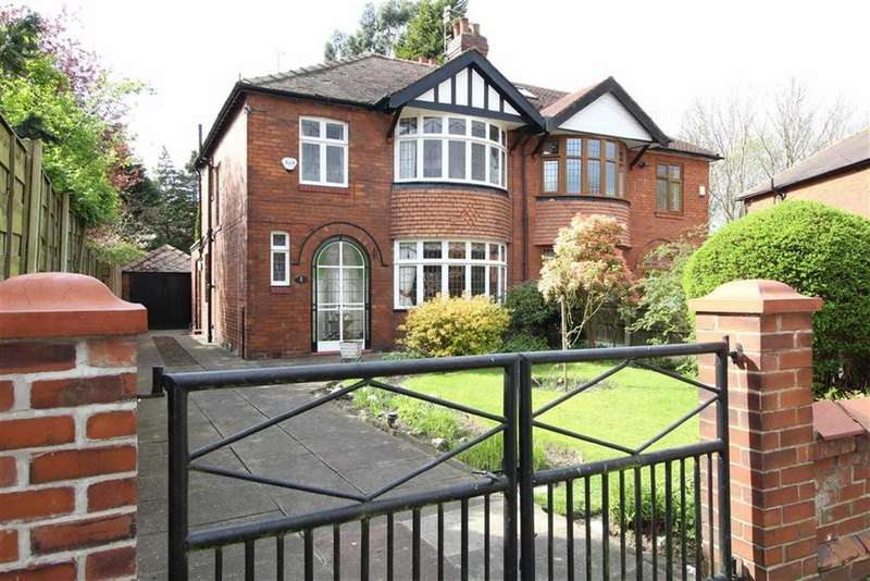 3 Bedrooms Semi Detached House for sale in Endon Drive, Chorlton