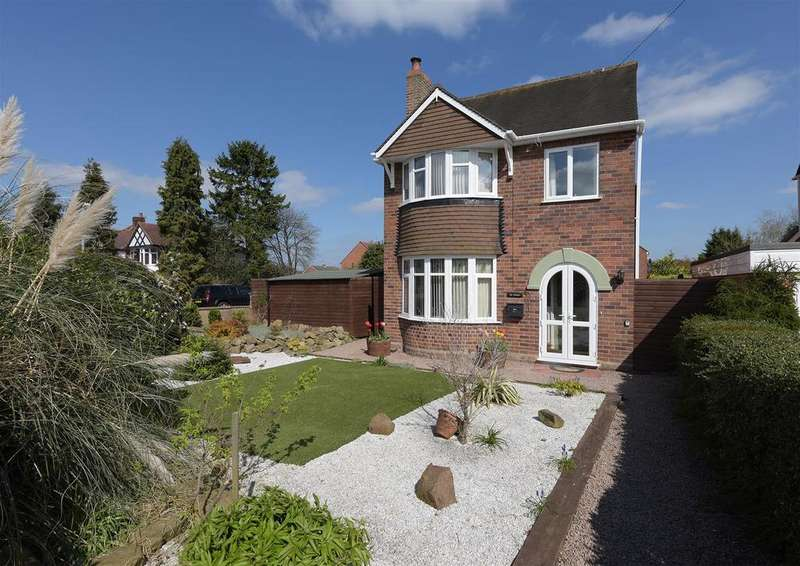 3 Bedrooms Detached House for sale in Cot Lane, Wordsley, Stourbridge