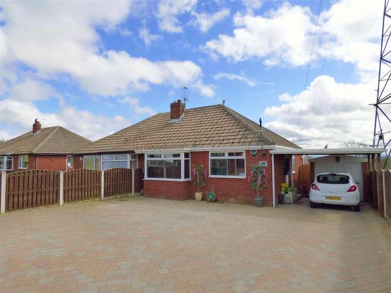 2 Bedrooms Semi Detached Bungalow for sale in Spen Lane, Gomersal, Cleckheaton