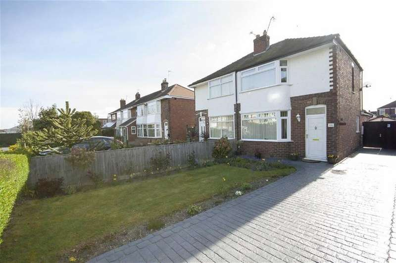 3 Bedrooms Semi Detached House for sale in Kendal Road, Harlescott, Shrewsbury, Shropshire