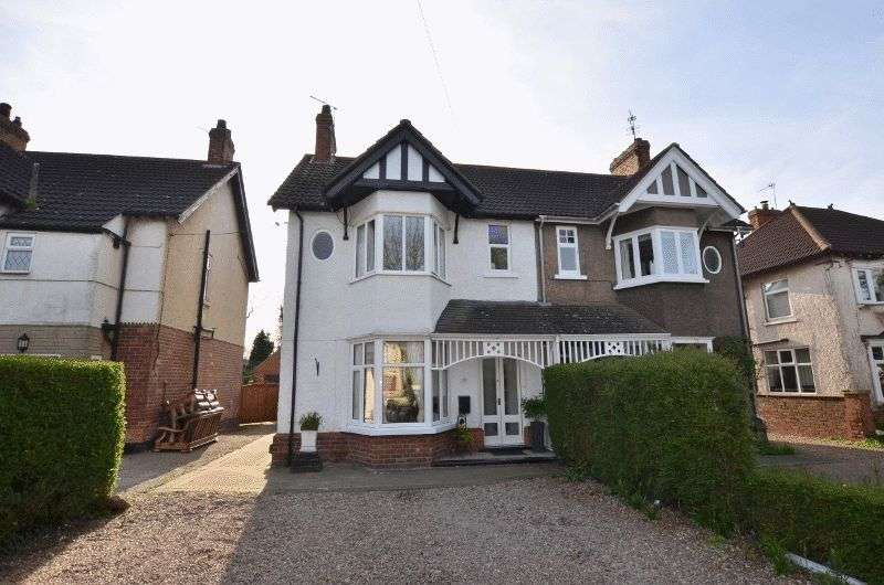 4 Bedrooms Semi Detached House for sale in Ashby Road, Scunthorpe
