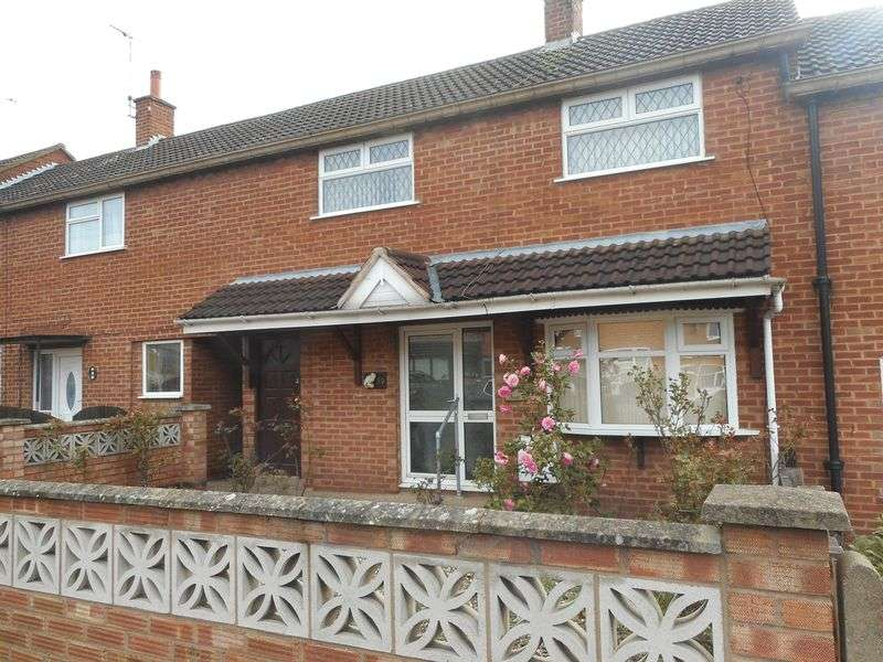 2 Bedrooms Terraced House for sale in Chestnut Crescent, Nuneaton