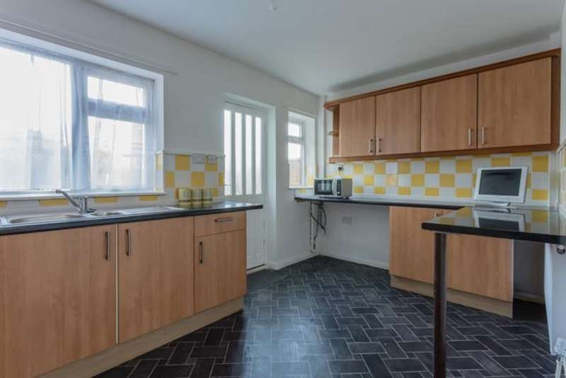 3 Bedrooms End Of Terrace House for sale in Amesbury Circus, Aspley, Nottinghamshire, NG8