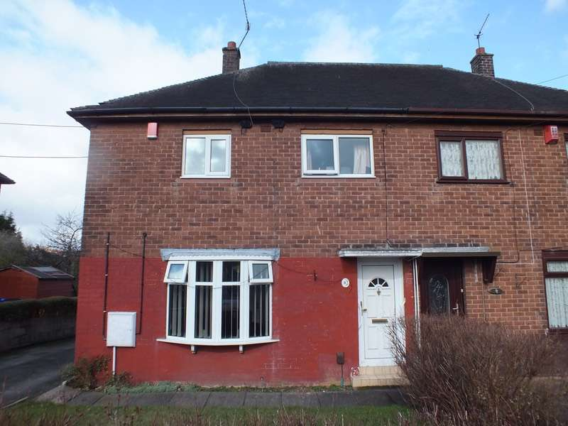 3 Bedrooms Semi Detached House for sale in Greyfriars Road, Stoke-on-Trent, Staffordshire, ST2