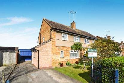 3 Bedrooms Semi Detached House for sale in Coxlea Close, Evesham, Worcestershire, .