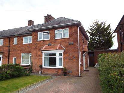 3 Bedrooms End Of Terrace House for sale in Main Road, Broughton, Chester, Flintshire, CH4