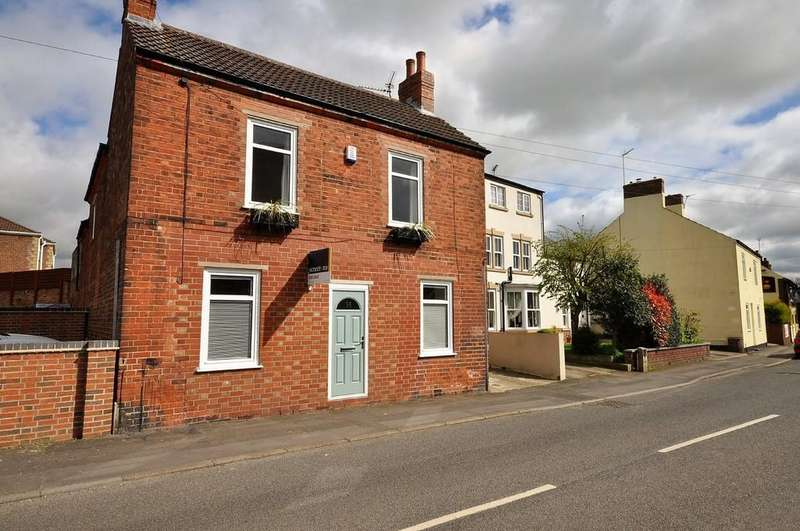 4 Bedrooms Detached House for sale in South End, Thorne, Doncaster