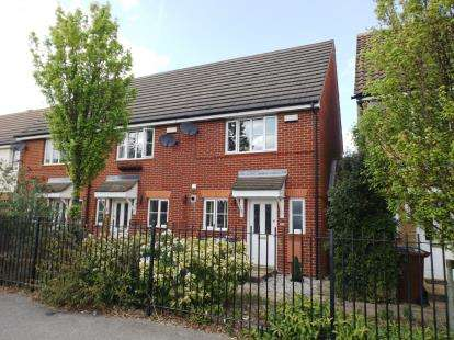 2 Bedrooms End Of Terrace House for sale in Chafford Hundred, Grays, Essex
