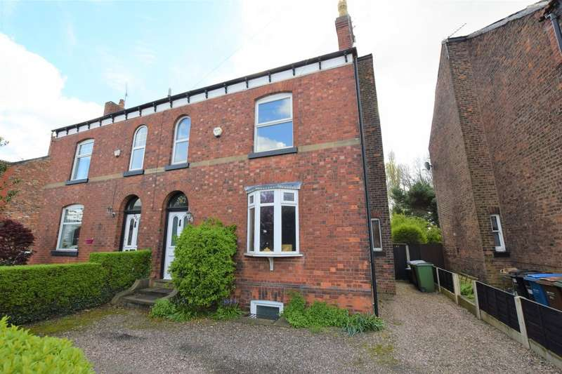 3 Bedrooms Semi Detached House for sale in Councillor Lane, Cheadle Hulme
