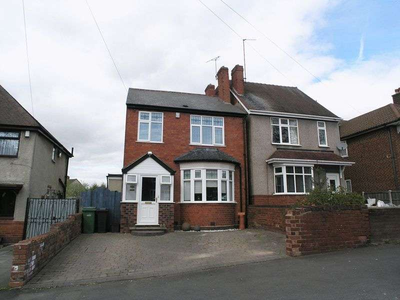3 Bedrooms Detached House for sale in DUDLEY, Netherton, Dudley Wood Road
