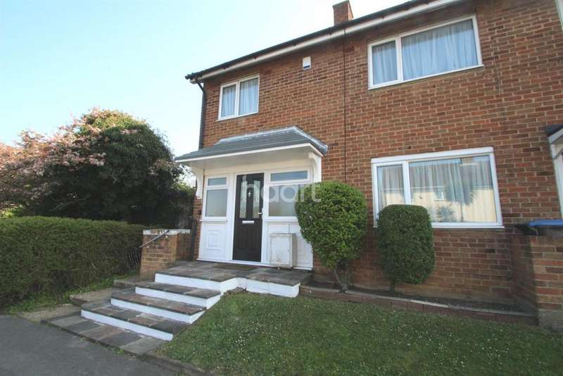 3 Bedrooms End Of Terrace House for sale in Harlow