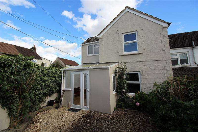 2 Bedrooms End Of Terrace House for sale in Highbury Street, Coleford, Radstock