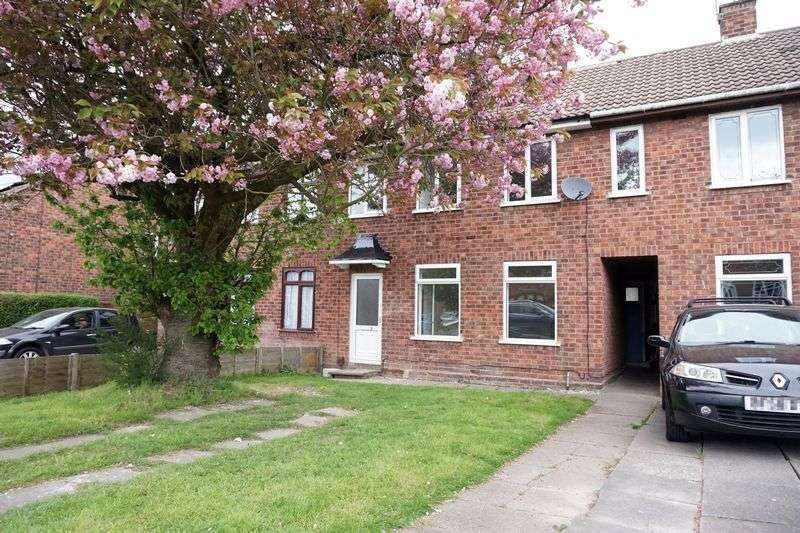 3 Bedrooms Terraced House for sale in Gretton Crescent, Aldridge, Walsall.