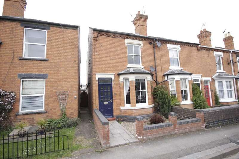 3 Bedrooms End Of Terrace House for sale in Worcester, Worcestershire