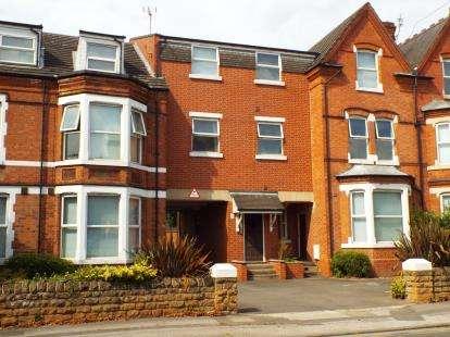 1 Bedroom Flat for sale in Loughborough Road, West Bridgford, Nottingham, Nottinghamshire