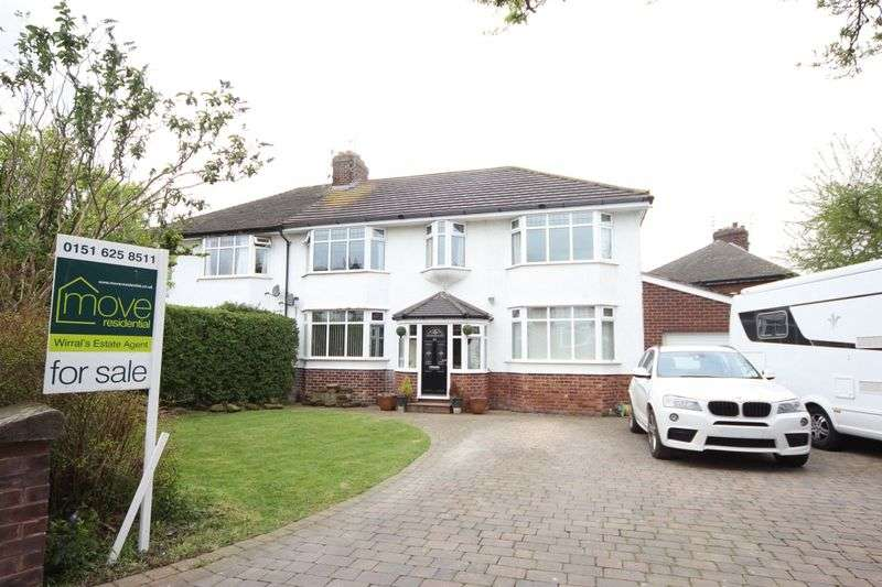 4 Bedrooms Semi Detached House for sale in Rigby Drive, Greasby, Wirral