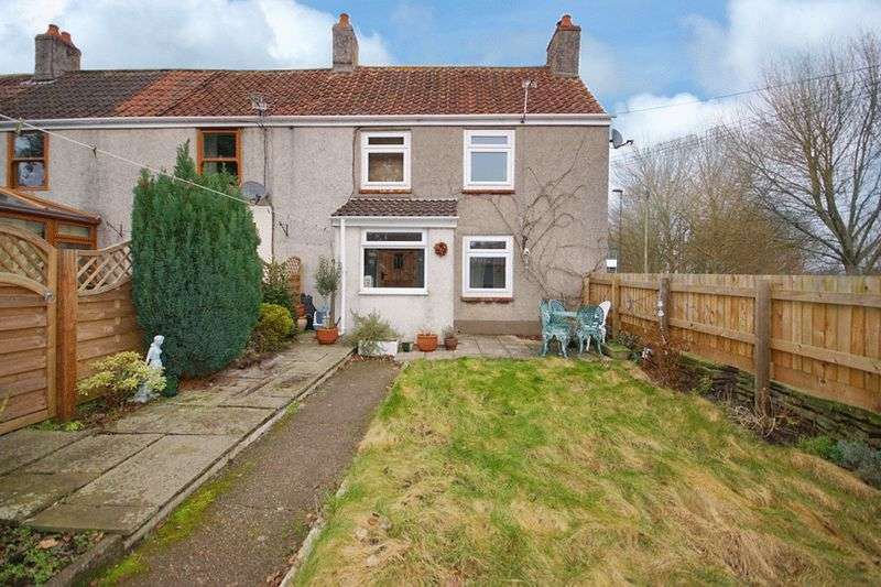 2 Bedrooms Cottage House for sale in 29 Lower Stone Close, Frampton Cotterell, Bristol BS36 2LE