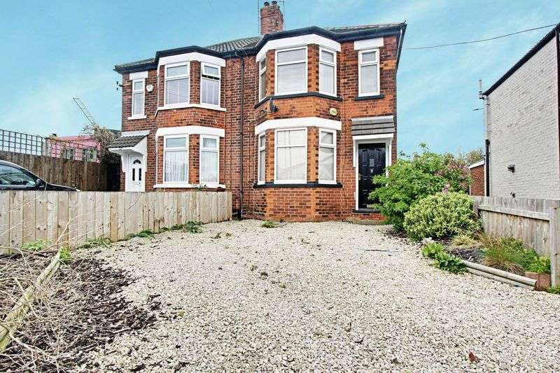 3 Bedrooms Semi Detached House for sale in Dansom Lane North, Hull