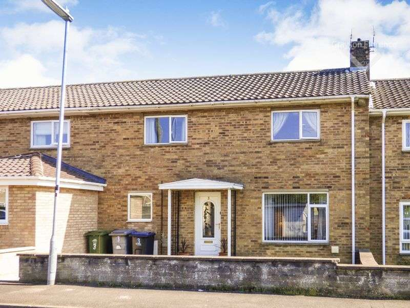 3 Bedrooms Terraced House for sale in Walnut Grove, Trowbridge