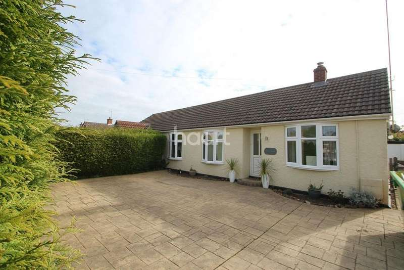 3 Bedrooms Bungalow for sale in Holly Road