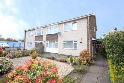 2 Bedrooms Flat for sale in Rowan Avenue, Milton of Campsie, Glasgow, East Dunbartonshire