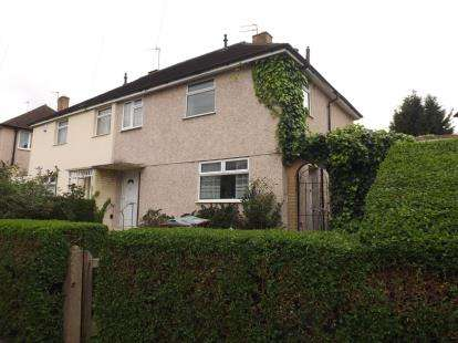 3 Bedrooms Semi Detached House for sale in Woodbridge Avenue, Clifton, Nottingham