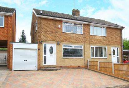 3 Bedrooms Semi Detached House for sale in Church View, Killamarsh, Sheffield, Derbyshire