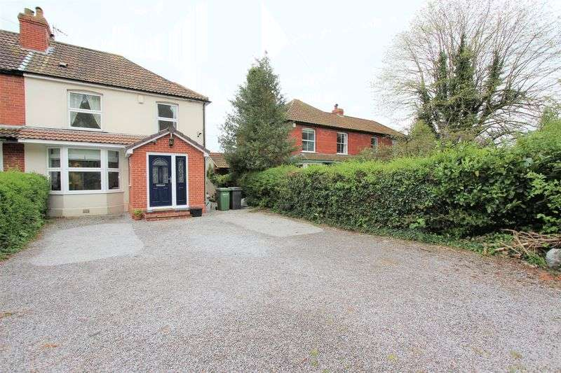 4 Bedrooms Semi Detached House for sale in Gloucester Road, Alveston