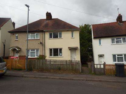 3 Bedrooms Semi Detached House for sale in Black-A-Tree Road, Nuneaton, Warwickshire