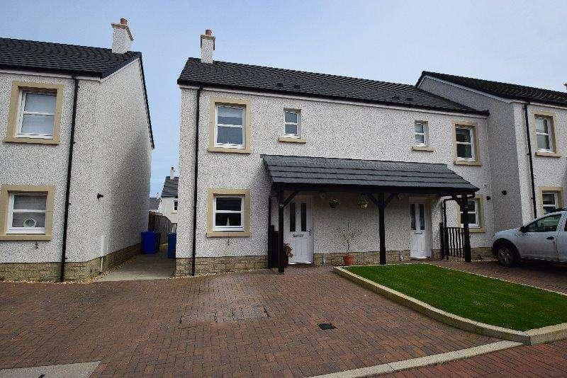 3 Bedrooms Terraced House for sale in Kintyre Park, Ayr, South Ayrshire, KA7 4GD