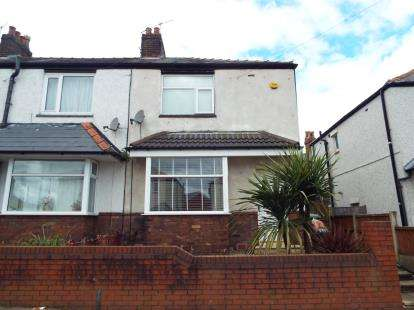 2 Bedrooms End Of Terrace House for sale in South Street, Thatto Heath, St. Helens, Merseyside, WA9