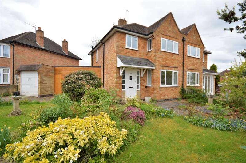 3 Bedrooms Semi Detached House for sale in Willow Park Drive, Wigston, LE18 1ED