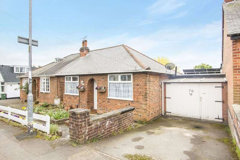 2 Bedrooms Semi Detached Bungalow for sale in Linkfield Road, Mountsorrel, Loughborough, LE12