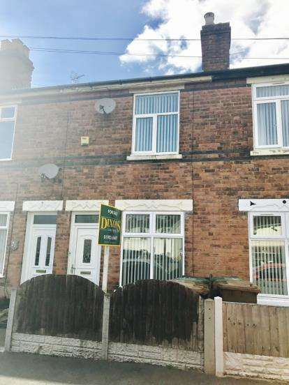2 Bedrooms Terraced House for sale in Temple Road, Willenhall, West Midlands