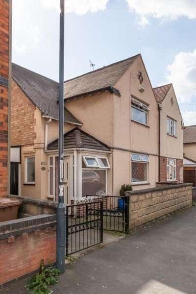 3 Bedrooms Semi Detached House for sale in Hawthorn Street, Derby, Derbyshire, DE24