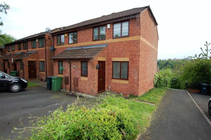 2 Bedrooms End Of Terrace House for sale in Surrey Drive, Kingswinford, DY6 8HR
