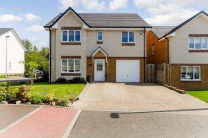 4 Bedrooms Detached House for sale in Gatehead Drive, Bishopton, Renfrewshire
