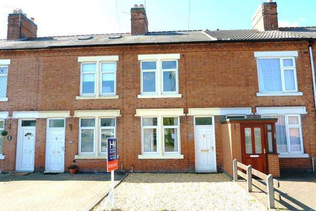 2 Bedrooms Terraced House for sale in Sileby Road, Barrow upon Soar, Loughborough, LE12