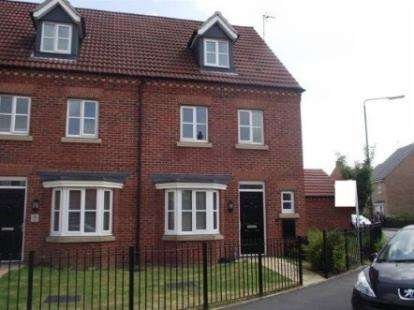 4 Bedrooms Terraced House for sale in Montague Way, Chellaston, Derby, Derbyshire
