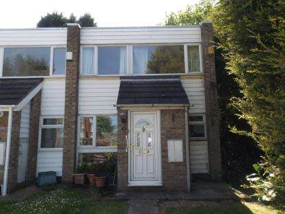 3 Bedrooms End Of Terrace House for sale in Wetherby Close, Birmingham, West Midlands