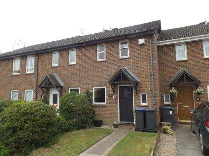 2 Bedrooms Terraced House for sale in Alderbury, Salisbury, Wiltshire
