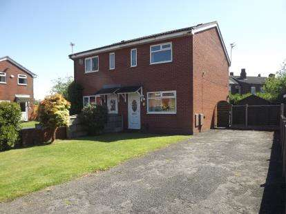 2 Bedrooms Semi Detached House for sale in The Parklands, Heaton Norris, Stockport, Greater Manchester