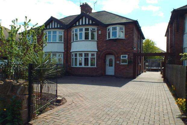 3 Bedrooms Semi Detached House for sale in Russell Drive, Wollaton, Nottingham, NG8