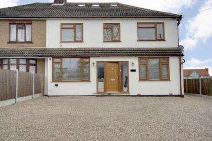 5 Bedrooms Semi Detached House for sale in Ramsden Bellhouse, Billericay, Essex