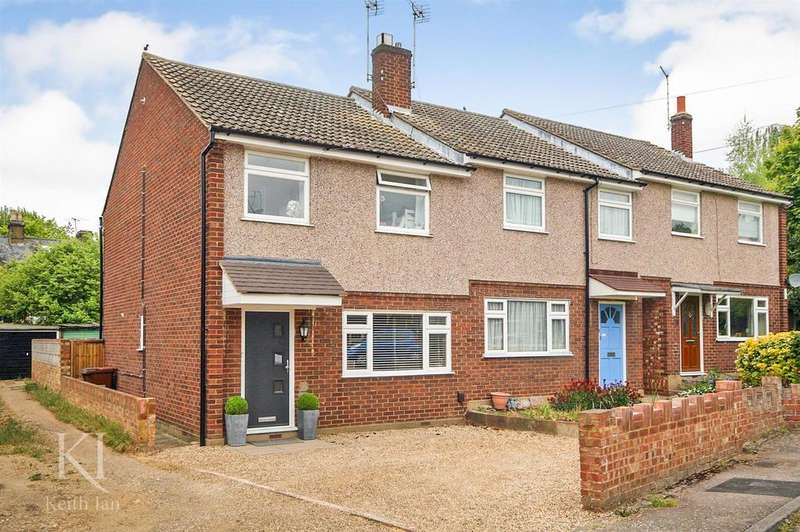 3 Bedrooms End Of Terrace House for sale in Nursery Gardens, Ware